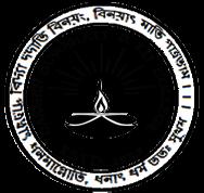 Dakshin Guwahati B.Ed. College